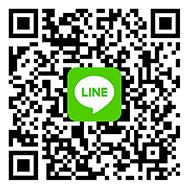 加入植村秀LINE好友